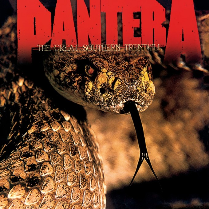 pantera-gstk