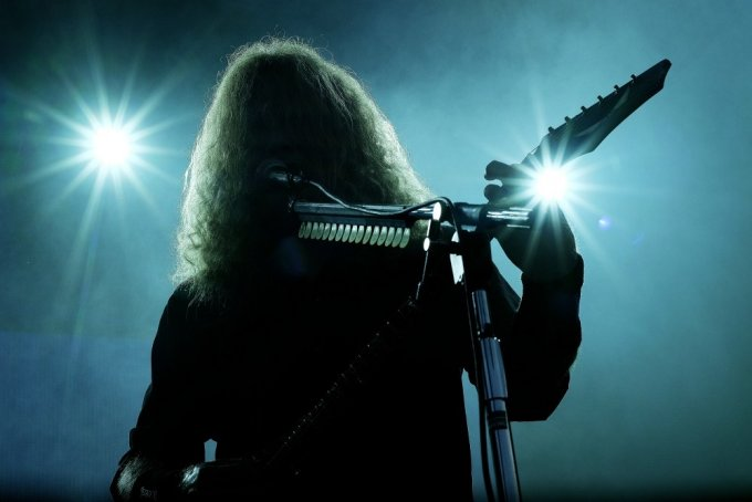 Megakedelige Megadeth
